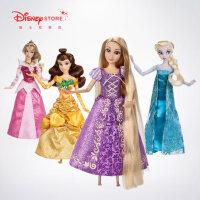 迪士尼商店 迪士尼公主系列娃娃新版礼盒装公仔玩偶