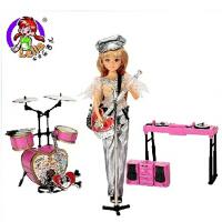 乐吉儿 梦幻歌手洋娃娃芭比娃娃 可儿公主女孩过家家玩具 六一儿童节生日礼物 H24B