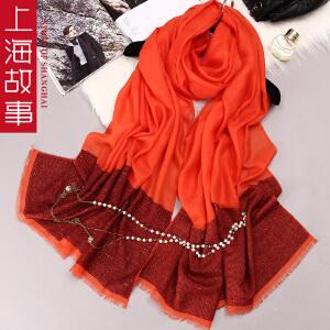 上海故事春秋时尚女士超大新款羊毛围巾加厚多用保暖羊绒披肩围巾