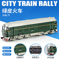 儿童玩具车和谐号合金地铁复兴号动车组模型套装高铁火车玩具男孩
