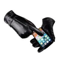 羊皮手套男士户外运动骑行加绒加厚保暖防风防水触屏户外摩托车棉手套