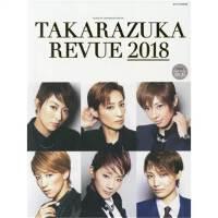 '18 TAKARAZUKA REVUE
