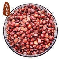 碧迪 秀尔茶 男女士减肥产品 3克/袋 荷叶泽泻秀尔茶