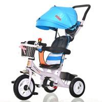 儿童三轮车婴幼儿脚踏小孩手推自行车1-3-5宝宝可骑童车