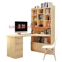 旗舰店实木转角电脑桌书桌书架组合一体学生学习桌家用松木办公书桌台式