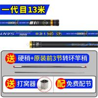 长竿炮杆8/9/10/11/12/13米台钓鱼竿打窝竿超轻超硬碳素长节手竿