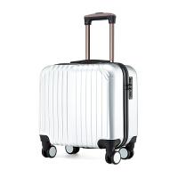 18寸小行李箱女迷你拉杆箱男商务登机箱万向轮16寸小旅行箱包韩版 土豪银 18寸