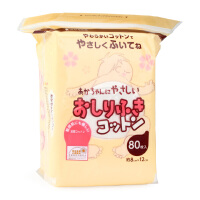 日本三洋婴儿屁屁湿巾80片干湿两用清洁棉便携装宝宝清洁柔软湿巾
