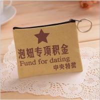 韩国可爱个性文字帆布艺迷你零钱包硬币包袋 男女学生拉链小钱包