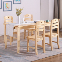 现代简约餐桌小户型家用饭桌长方形桌椅组合实木餐桌松木吃饭桌子