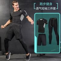 健身服男健身套装春夏跑步套装健身房运动紧身衣速干裤篮球训练服