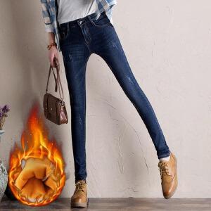 新款加绒牛仔裤女外穿秋冬季女士加厚潮韩版裤子女牛仔小脚裤