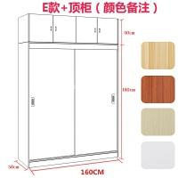 衣柜简易实木推拉门木质定制板式组装卧室移门简约现代经济型柜子 2门