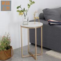沙发边几现代简约客厅茶桌卧室金色玻璃角几大理石金属铁艺小茶几定制 金色架+大理石 40*高61
