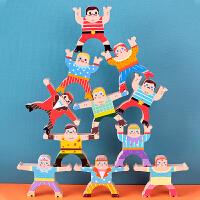 儿童大力士叠叠乐积木平衡玩具男女孩早教益智叠叠高玩具亲子互动