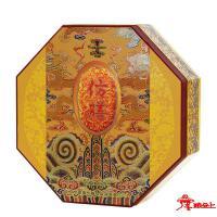 仿膳-盛世中秋-月饼礼盒-2275克