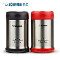 日本象印焖烧杯SW-EXE50不锈钢真空焖烧罐便携焖烧壶大容量保温壶500ml