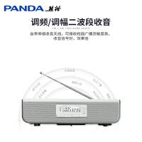 熊猫CD-700影碟机CD/DVD/VCD光盘播放器家用便携式碟片机磁带放碟片的学生儿童英语听力复读录音播放机一体机