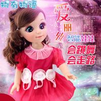 物有物语 洋娃娃 儿童玩具益智玩具会说话的娃娃智能对话仿真跳舞走路芭比公主芭比娃娃玩具娱乐女孩整日 礼物