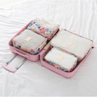 旅行收纳袋 男女士出差便携多功能防水收纳包大小6件套六个行李箱整理袋