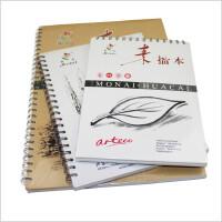 莫奈MONET 8开 16K A4素描速写本 写生草稿本 160克35页 手绘涂鸦学生素描本