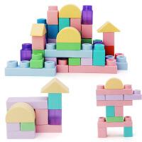 儿童大块积木0--3岁宝宝早教玩具软胶拼插积木