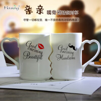 情侣杯子一对韩版创意潮流马克杯个性水杯陶瓷杯结婚生日*物