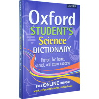 牛津英英词典英文原版工具书 Oxford Student's Science Dictionary 牛津英国中学生科学