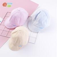 贝贝怡男女宝宝条纹棒球帽新款吸汗透气遮阳鸭舌帽子191P532