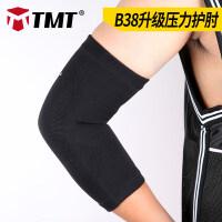 运动护肘男女保暖健身篮球羽毛球护具护臂手腕护手肘关节护套新品