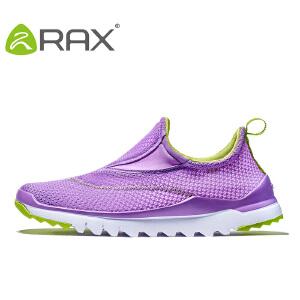 RAX户外鞋男网布营地鞋女透气徒步鞋防滑登山休闲鞋情侣旅游鞋