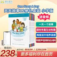 【升级版】英文原版进口童书 One Story A Day for Early Readers 365个英语天天故事会绘本12本磨耳朵有声趣味读物丛礼品盒装图画晚安onestory 扫二维码听阅音频