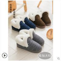 棉拖鞋男冬季新款时尚家居毛绒保暖室内防滑包跟棉鞋冬天男士大码