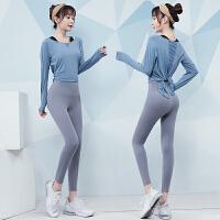 瑜伽服健身衣服套装女秋冬季高端时尚网红运动跑步长袖款气质