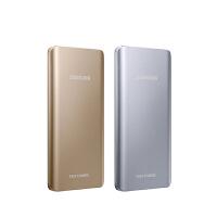 三星 S7edge原装快充移动电源Note5 S6 edge 快速充电宝 5200毫安