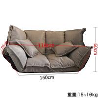 懒人沙发榻榻米网红款双人躺椅叠床两用卧室休闲小户型单人沙发
