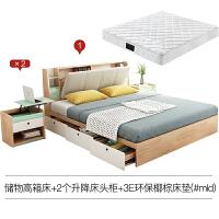 北欧多功能高箱床储物床带抽屉1.8m双人床现代简约1.5米主卧收纳 +3E环保椰棕床垫(#M 1800mm*2000m