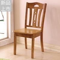 全实木椅子家用餐厅木椅现代简约餐桌凳子靠背椅书房酒店饭店餐椅定制 815款 茶色