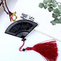 【飞天扇子】古风书签不锈钢金属创意书签古典中国风文创礼品