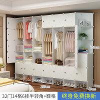 衣柜简易布经济型组装家用实木卧室布艺储物收纳柜子租房塑料衣橱 6门以上