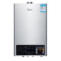 【当当自营】美的(Midea)JSQ20-10HWB燃气热水器 (天然气)