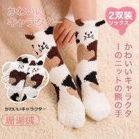 珊瑚绒保暖加厚加绒家居睡眠地板袜毛巾袜中筒纯棉月子袜