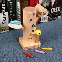 啄木鸟玩具捉虫宝宝益智力动脑磁性抓吃钓鱼男女孩婴幼儿