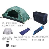 单人帐篷户外野外野营自动速开便携轻1人防雨钓鱼登山室内小