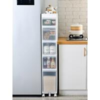 新品22m厨房夹缝柜收纳柜抽屉式多功能浴室冰箱洗衣机置物柜 厨房夹缝柜22cm