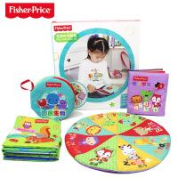 费雪F0811 立体小布书套装 0-3岁婴幼儿益智早教撕不烂布书玩具