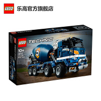 LEGO乐高积木机械组Technic系列42112 混凝土搅拌运输车