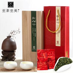 至茶至美 知人茶礼 安溪铁观音 特级清香型茶叶 高山乌龙茶 木质茶叶礼盒装 250g 包邮