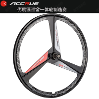 自行车轮组山地车26寸29寸/公路700C/镁合金斜三刀轴承轮组