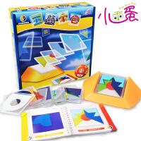 小乖蛋五颜六色100题逻辑思维几何形状颜色拼图板版儿童益智玩具